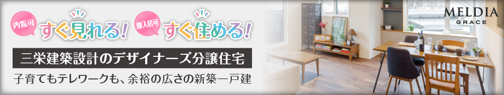 file_name-banner_kansei_pc.jpg