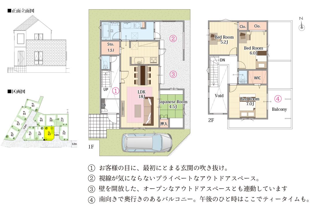floor_plan_diagram-49_2.jpg