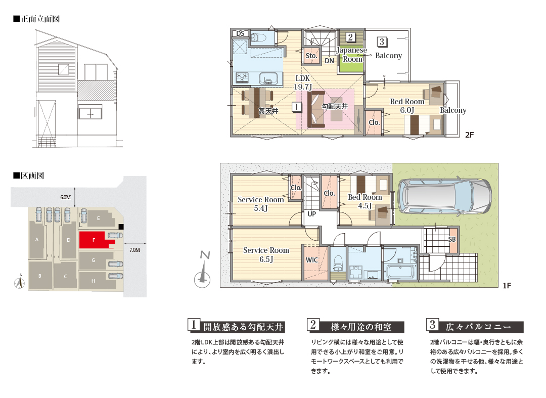 floor_plan_diagram-F_3.jpg