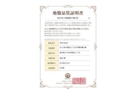 file_name-str12.png