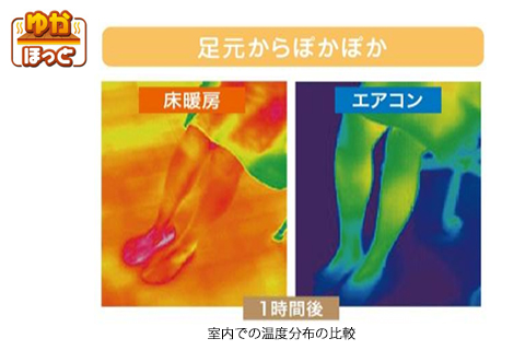 file_name-kaiteki03.jpg