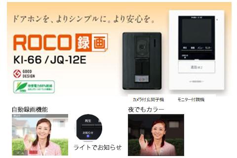 file_name-kaiteki04.jpg