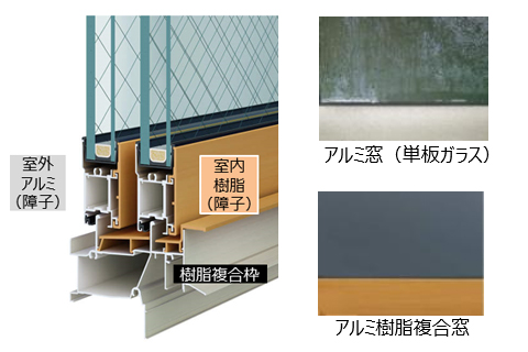 file_name-kaiteki05.jpg