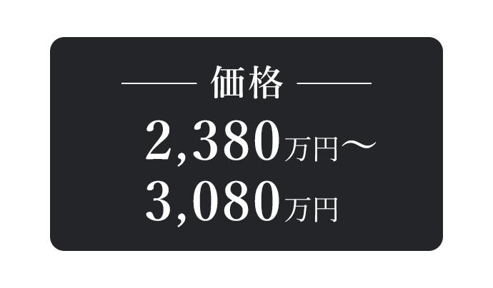 file_name-point-uchikosi.png