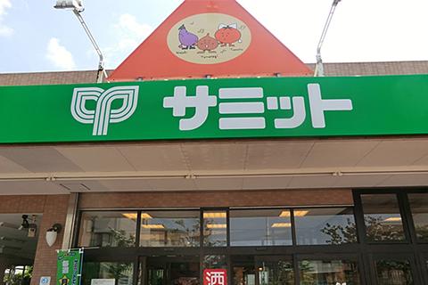 file_name-samitto_nishikoiwa.jpg