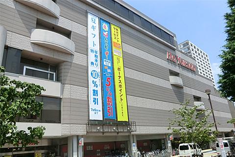 file_name-itoyokado.jpg