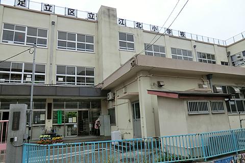 file_name-kouhoku_syougakkou.jpg
