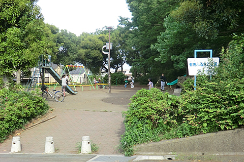 file_name-arima_furusato_kouen.jpg
