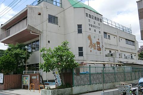 file_name-minami_niijuku_hoikuen.jpg