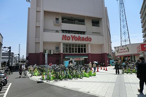 file_name-ito_yokado.jpg