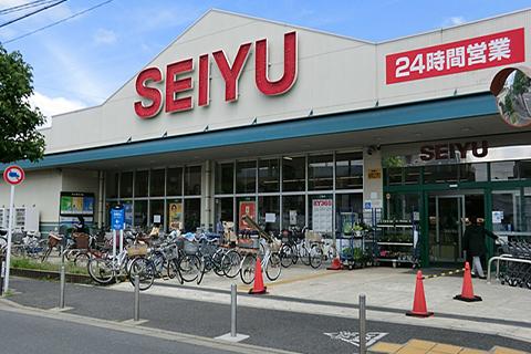 file_name-seiyu.jpg