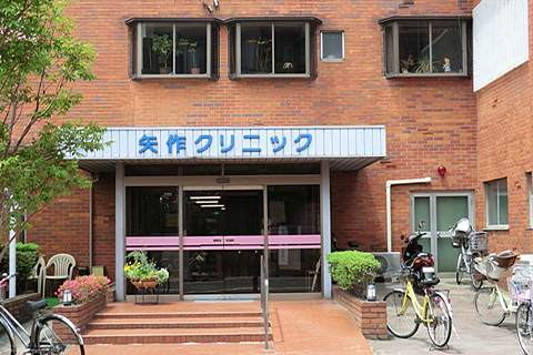 file_name-yahagi_clinic.jpg