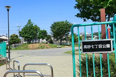 file_name-takasago_7_park.jpg