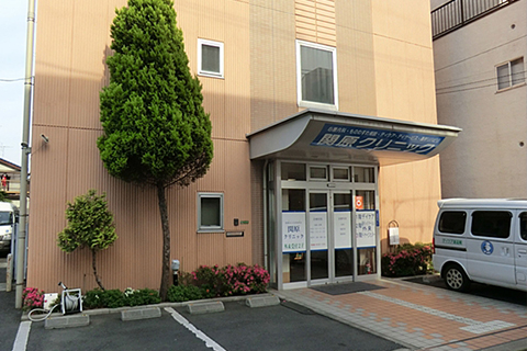 file_name-sekihara_clinic.jpg